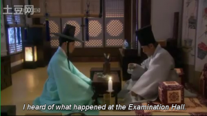 Tanggeon on the right side - Sungkyunkwan Scandal