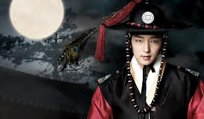 Jeonrip - Arang and the Magistrate