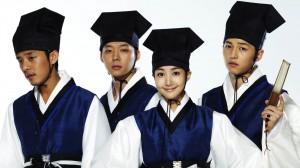 Yugeon - SungKyunKwan Scandal