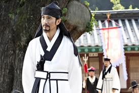 Bokkeon - Sungkyunkwan Scandal